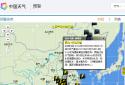 注意!郑州发布雷电黄色预警 6小时内或迎大风、强降雨
