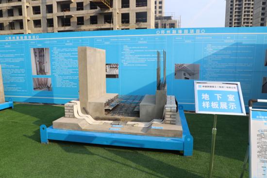 2020郑州市建设工程质量月启动仪式暨工程质量提升观摩会举行