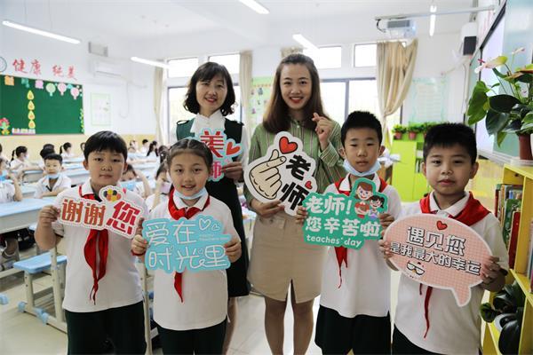 圈出快乐 传递健康 郑州金水区文源小学开展庆祝第36个教师节活动