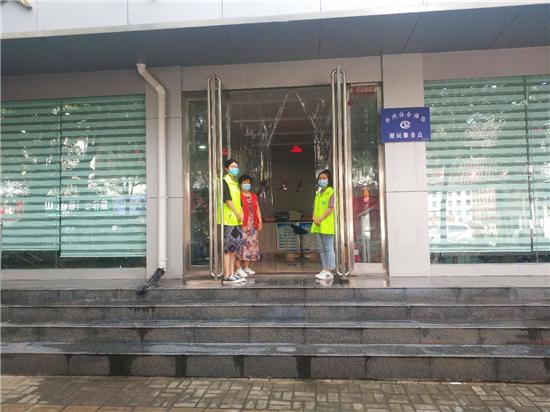 """金水区南阳路街道便民服务中心""""金小二""""不孤单 青柠志愿服务暖民心"""