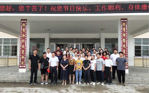 唐河县东王集乡:教育攻坚在行动 走访慰问暖人心
