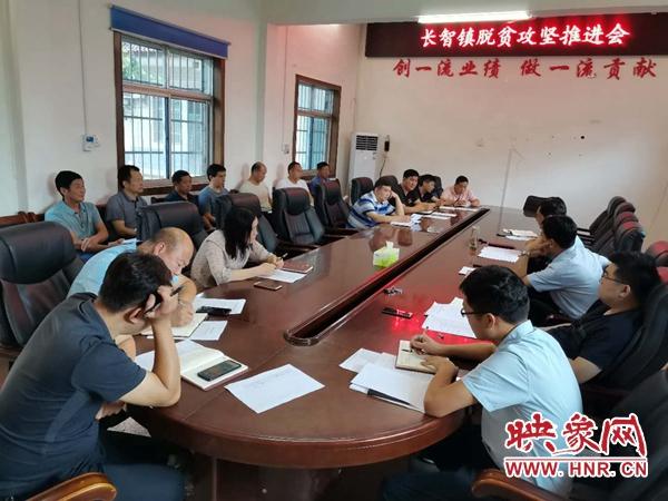通许县长智镇:金融扶贫暖人心 小额信贷助脱贫