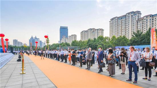 第三届中原国际文化旅游产业博览会暨2020洛阳河洛文化旅游节开幕