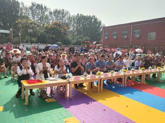 汝南县首家国学普惠园(汝悦圣童幼儿园)举行开园典礼