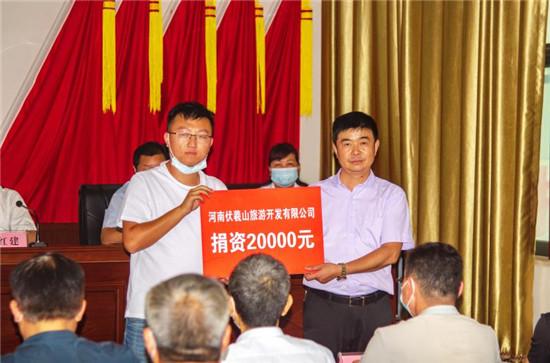 献爱教师节,伏羲山旅游区向尖山中心学校捐助2万元