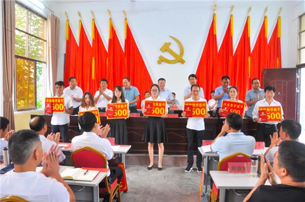 唐河县湖阳镇隆重召开教育振兴暨第36个教师节表彰大会