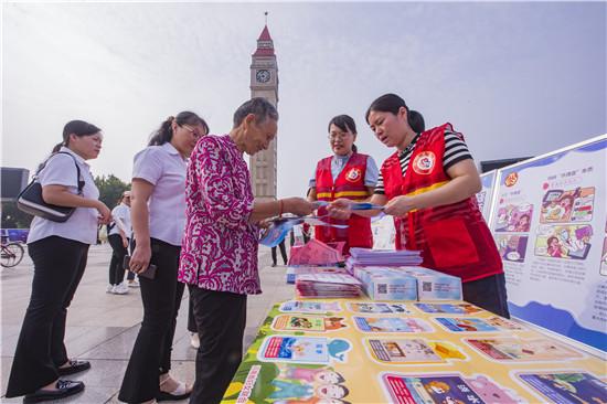 鹤壁市2020年国家网络安全宣传周活动启动