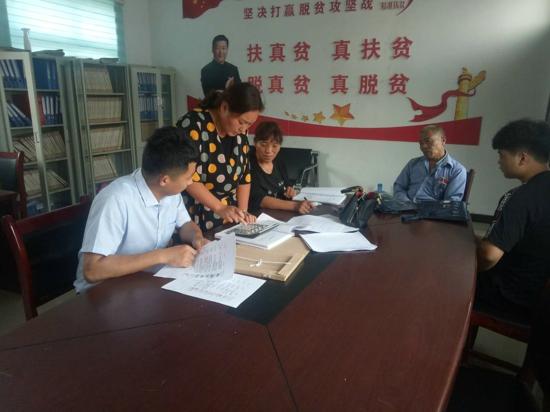 汝南县罗店镇强化网格员服务管理
