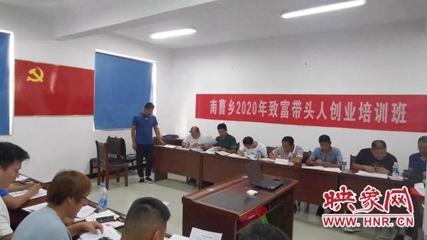 尉氏县南曹乡开展大棚蔬菜种植技术培训班 助力精准扶贫