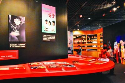 北京市文联成立70周年成就展展出