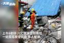 突发!周口川汇区一处民宅疑因燃气爆炸倒塌 5人被救出送医