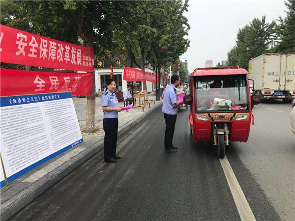社旗县公安局组织开展反恐宣传活动