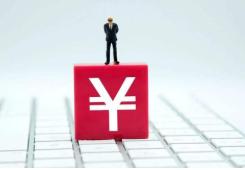 央行:深化LPR改革 推动利率