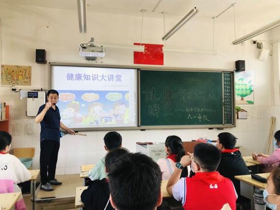 助力疫情防控,推动健康科普——郑州管城区南关小学开展全国科普日活动