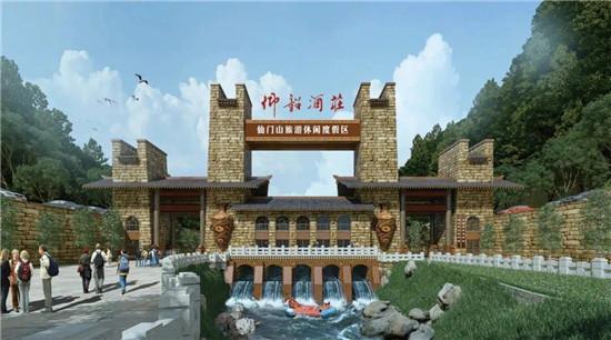 首届仰韶仙门山登山节  大奖这么多,你准备领哪个?