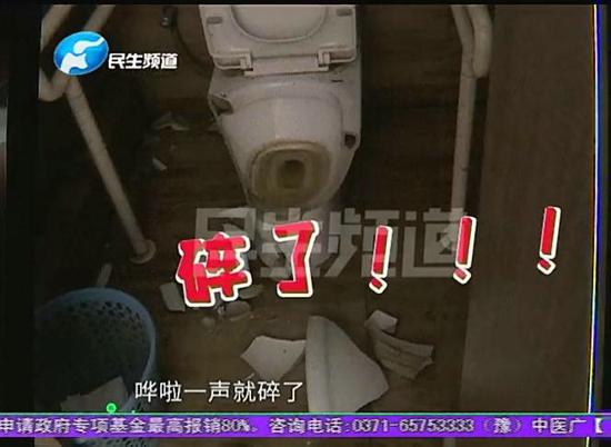 辉县五龙山旅游区:景区上厕所 马桶扎伤人