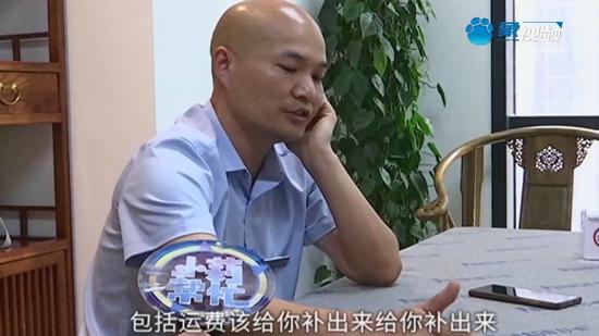 加盟彭世修脚:公司指定的沙发躺上去就刺挠,全身红疙瘩 问题出在哪?