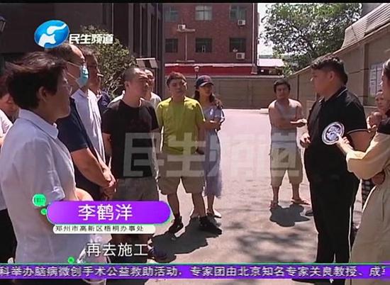 郑州丁香丽景苑燃气施工未公示?安全问题怎么办?物业:确实没公示 只是看了一下