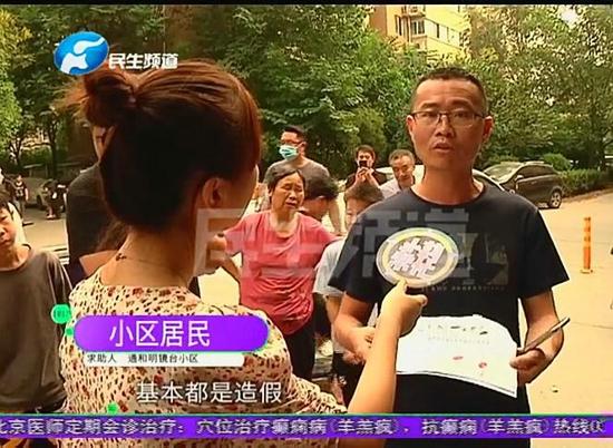 郑州通和明镜台小区:修监控业主签字表被造假?关于维修基金的提取业主们有异议
