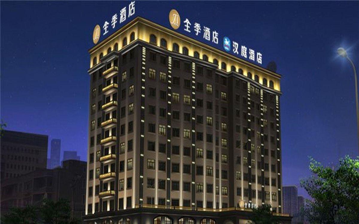 华住集团第二季度净增234家酒店 环比亏损大幅收窄