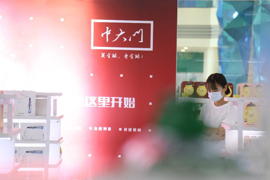 """【中部崛起势正劲:河南篇】""""国际郑""""有个中大门"""