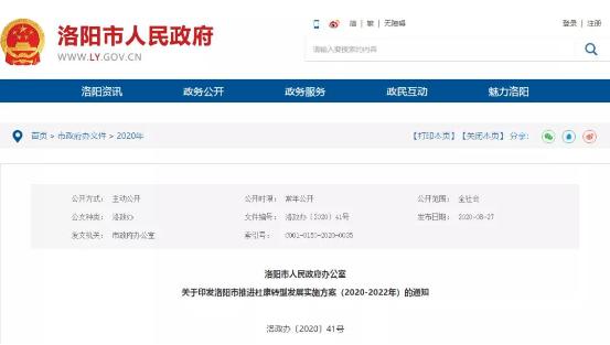 """""""洛阳杜康""""的""""三大超级IP"""""""