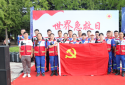"""郑州市2020年世界急救日主题活动""""疫情下的急救""""举办成功"""