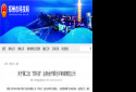 """郑州第二批""""郑科贷""""业务合作银行评审结果出炉(附名单)"""
