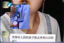 新郑市青葵幼儿园:开学第一天,孩子翻墙跑了,男子刷朋友圈发现走丢的竟是自己的孩子