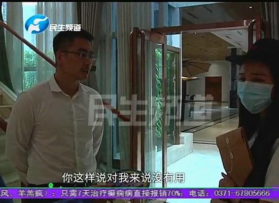 郑东龙湖一号:家里老人患癌症 苦苦等退款看病 钱却迟迟不到账