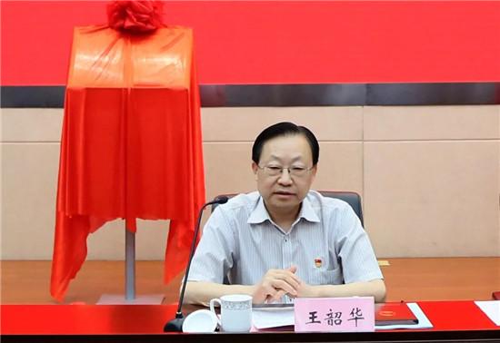 """河南高院首家""""府院联动""""实质性化解行政争议试点单位在郑州市中原区政府揭牌"""