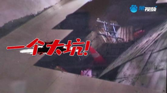"""郑州市帝湖花园东王府小区一楼地面突然塌陷,物业抢修发现楼下居然是""""空心""""的"""
