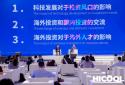 郑州西亚斯学院创办人陈肖纯出席HICOOL全球创业者峰会