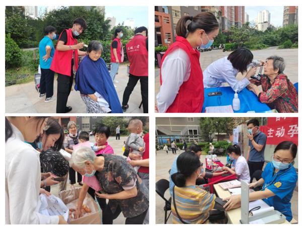 郑州花园路街道省水利厅社区开展志愿活动 便民服务零距离