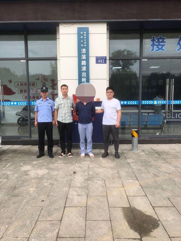 """新野县公安局:成功破获""""7.24 跨境网络赌博专案"""""""