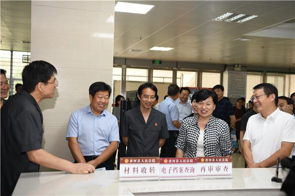 南阳市人大常委会到唐河县法院视察民事审判工作