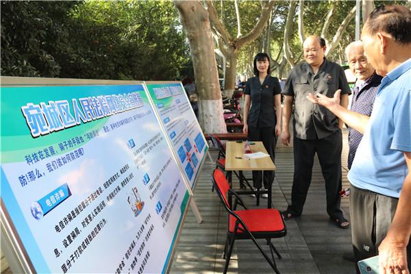 南阳市宛城区法院:举办国家网络安全宣传周活动