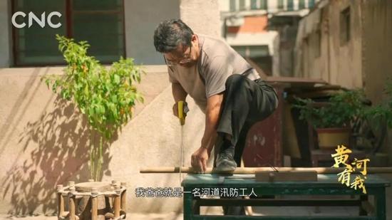 【中国梦•黄河情】《黄河有我》第一集:守护    昨天
