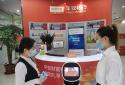 """平安银行郑州分行开展""""2020年国家网络安全宣传周""""活动"""