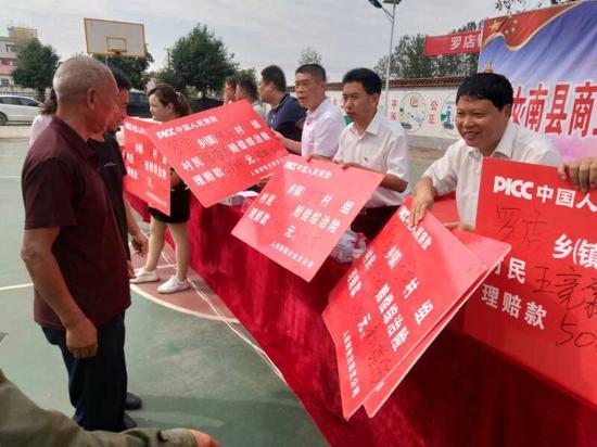汝南县商业综治保险理赔兑现大会在罗店镇召开