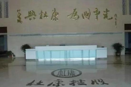 "OGM!省政府重点表彰+央视""买遍中国""带货杜康,硬核杜康真中!!"