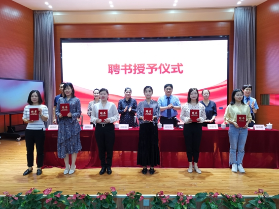 凝心聚力 拓步前行——郑州管城区2020年心理教师专项技能培训开课啦!