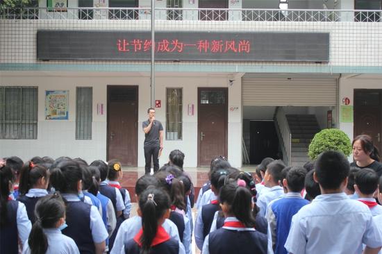 郑州市管城区南学街小学:让勤俭节约成为校园的一种新风尚
