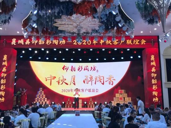 聚势聚力,决战中秋丨10天、102场联谊会、3万人见证,华东市场再刮彩陶风!