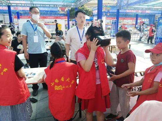 校园小记者走进全国科普日展览会场探索科技奥秘