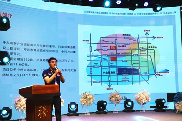 武林风环球拳王争霸赛·邓州站武林搏击宝贝海选正式启动