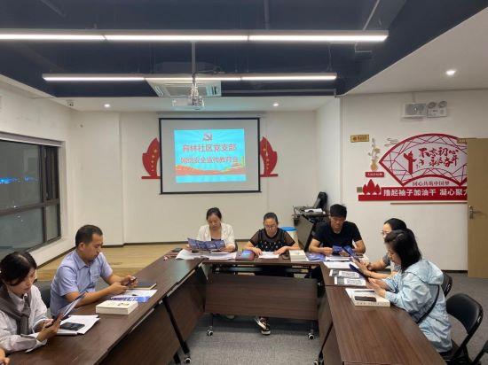 郑州市石佛办事处党工委育林社区党支部组织网络安全宣传活动