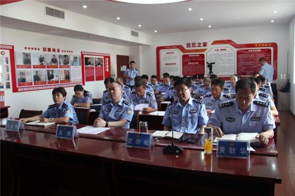 新野县公安局召开指(教)导员述职工作会议
