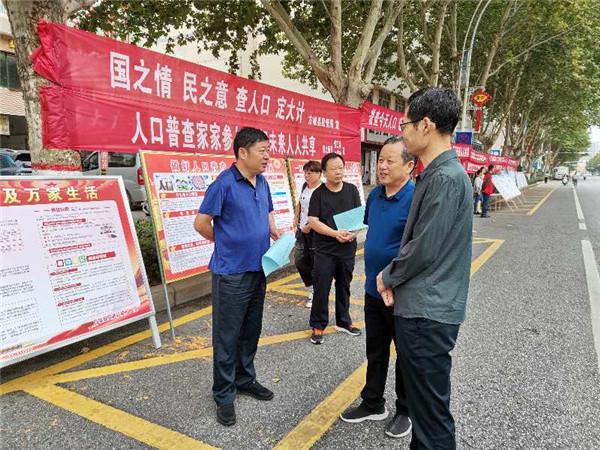 河南省方城县第七次人口普查工作启动
