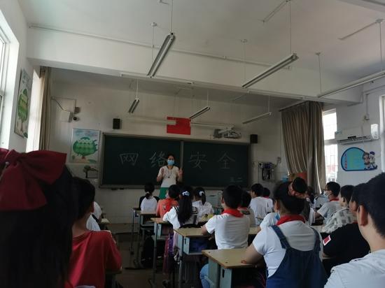 绿色上网,从我做起——郑州管城区南关小学开展网络安全教育活动